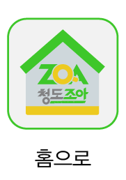 ZOA Post Icon-02.png